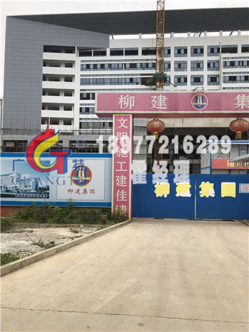柳城城东大厦轻质隔墙板工程案例|工程案例-柳城县和康建材厂