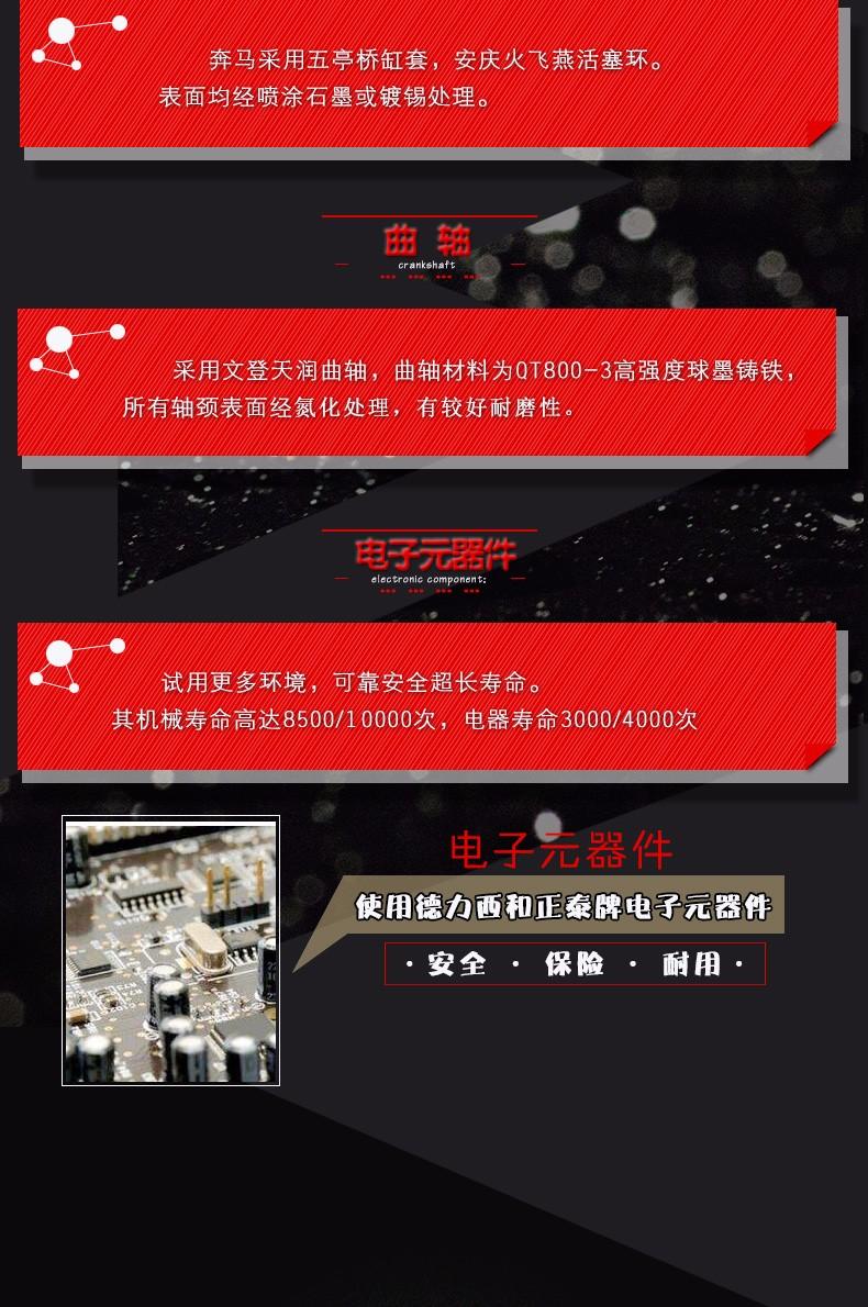 100kw柴油发电机组型号R6105AZLD 奔马动力潍柴系列柴油发电机组-潍坊奔马动力设备有限公司