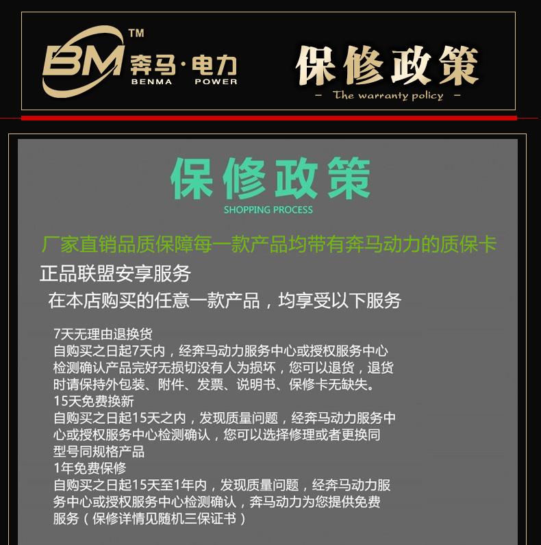 100KW潍柴柴油发电机组|奔马动力潍柴系列柴油发电机组-潍坊奔马动力设备有限公司