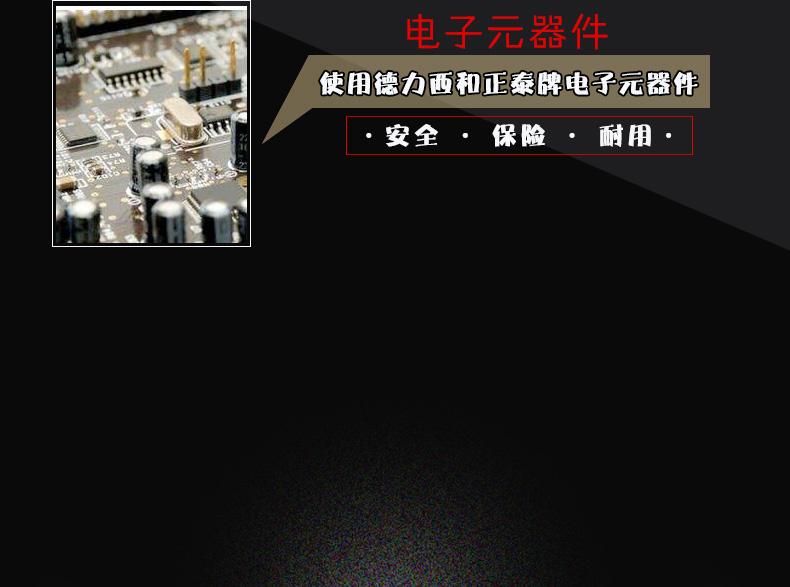 发电机组-02  250kw|奔马动力康明斯系列柴油发电机组-潍坊奔马动力设备有限公司