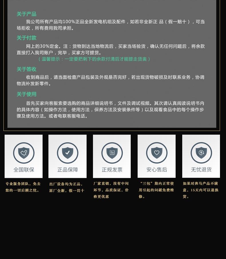 发电机组100KW|奔马动力潍柴系列柴油发电机组-潍坊奔马动力设备有限公司