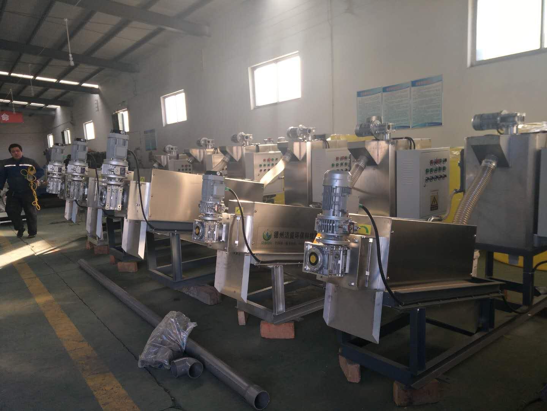 叠螺式污泥脱水机设备的保养及维护 新闻动态-德州 洁盛环保科技有限公司