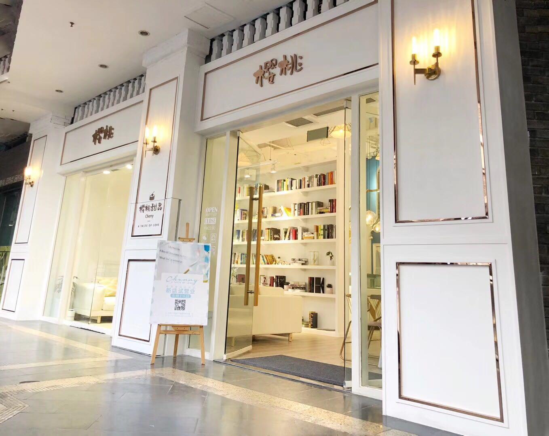 樱桃_重庆餐饮设计公司【上创品牌策划】