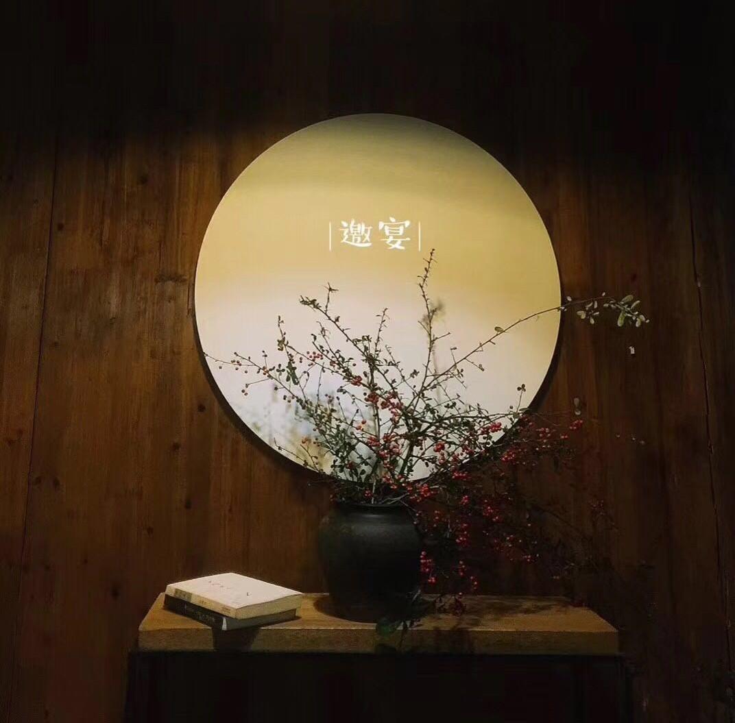 邀宴_重庆餐饮设计公司【上创品牌策划】