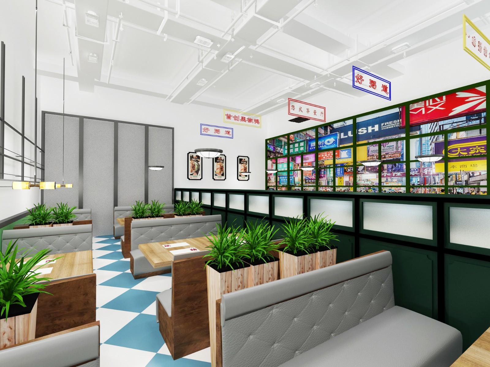 好粥道_重庆餐饮设计公司【上创品牌策划】