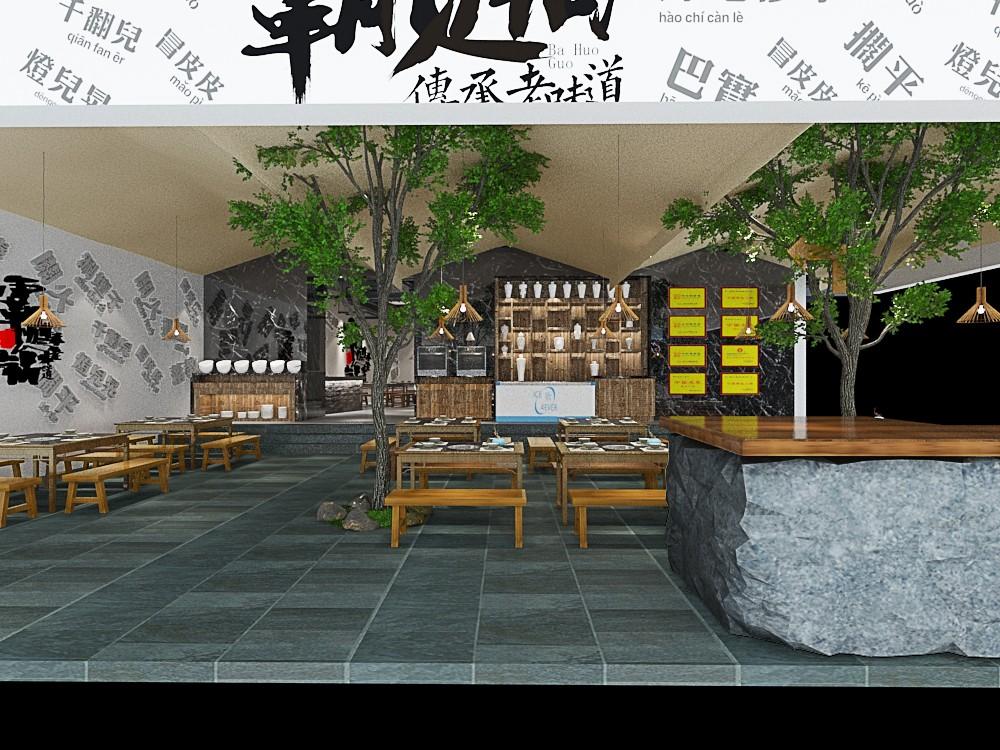 霸火锅_重庆餐饮设计公司【上创品牌策划】