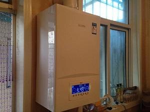 壁掛爐安裝案例|壁掛爐-大連渤爾科技有限公司