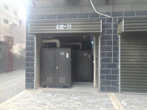 陜西合陽縣尚品名居小區安裝5臺模塊爐反饋圖|模塊爐-大連渤爾科技有限公司