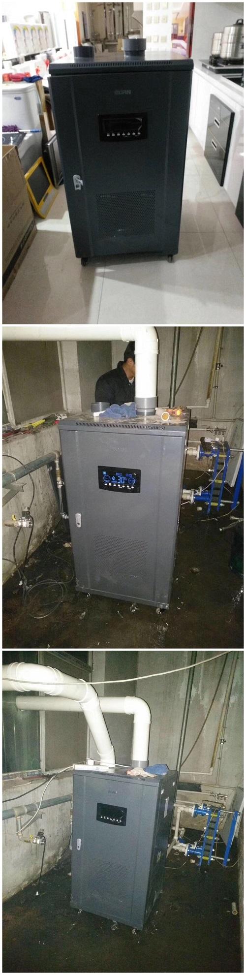 保德縣廣源加油站安裝1臺95KW商務爐反饋圖.jpg