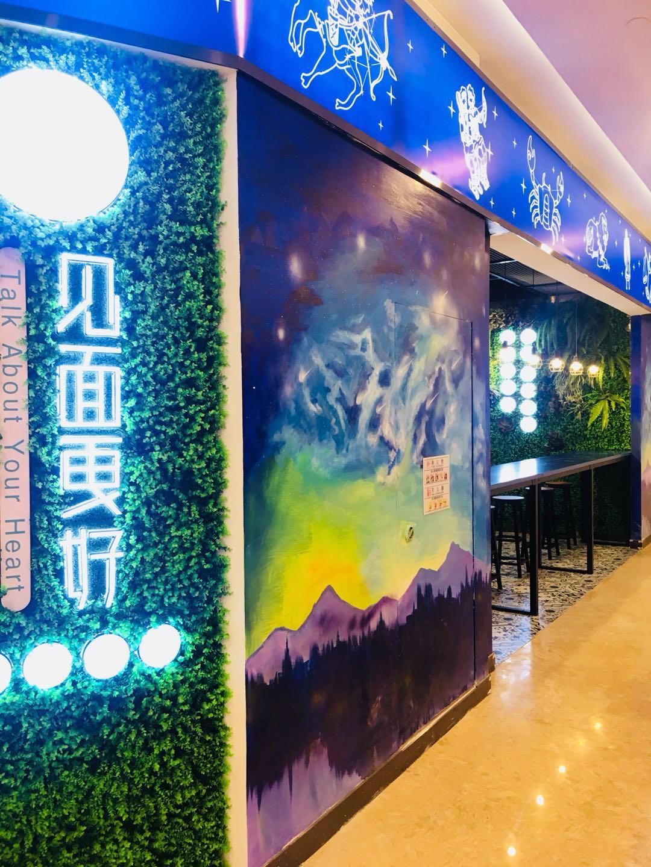 见面更好_重庆餐饮设计公司【上创品牌策划】