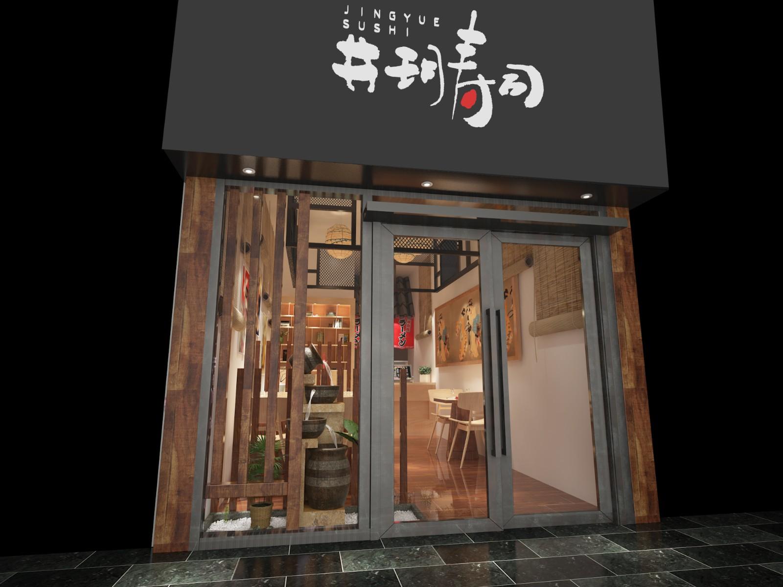 井玥_重庆餐饮设计公司【上创品牌策划】