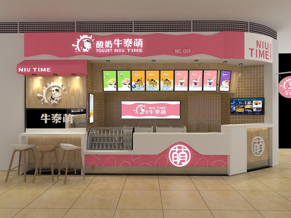 牛泰萌_重庆餐饮设计公司【上创品牌策划】