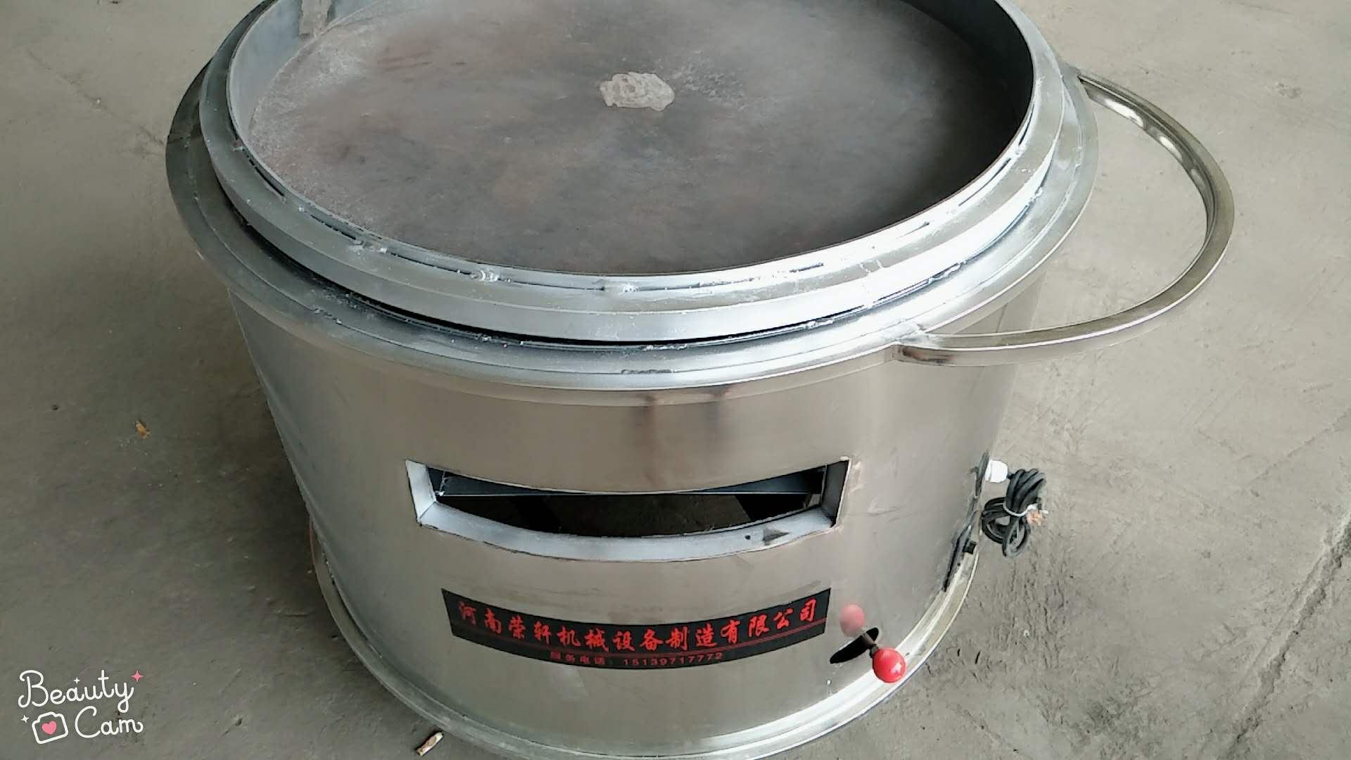 煎包锅|包子机系列-河南荣轩机械设备制造有限公司