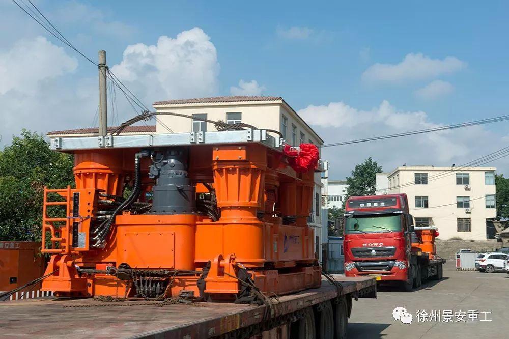 徐州景安重工举行全回转钻机批量发货仪式|公司新闻-徐州景安重工机械制造伯爵彩票APP