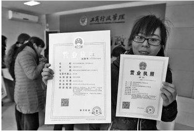 如何选择一家靠谱的代办营业执照公司_重庆公司注册|会计代账
