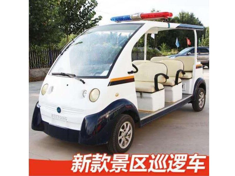 景区巡逻车