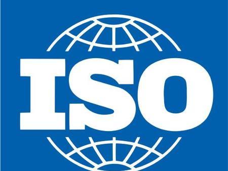 关于ISO9000认证请求条件_重庆ISO认证【普道】