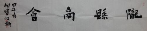 53d9ba0c33963_副本.jpg