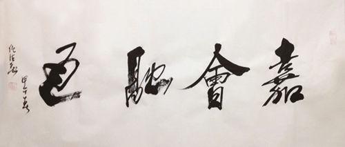 538a90a73aedc_副本.jpg