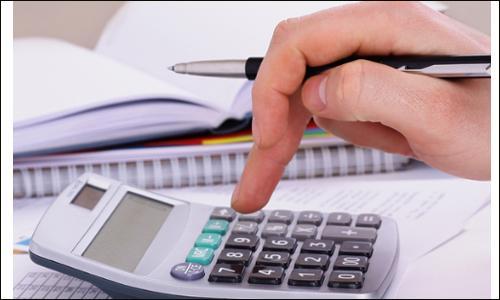 企业所得税会计代账核算方法是什么_重庆公司注册|会计代账