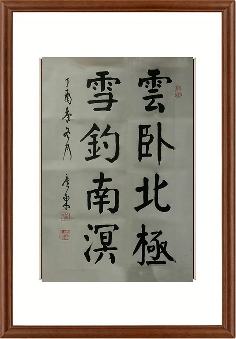 5ae28e7cN64a13091 - 副本 (2).jpg