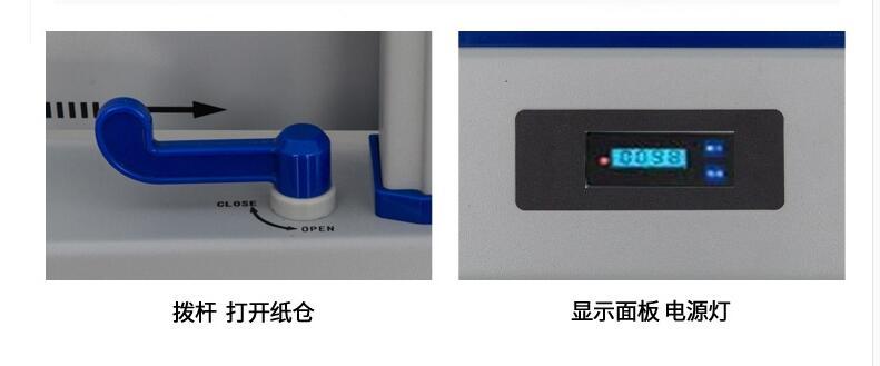 台州高港区阅卷机全方位供应 价格便宜光标阅卷机|产品动态-河北省南昊高新技术开发有限公司