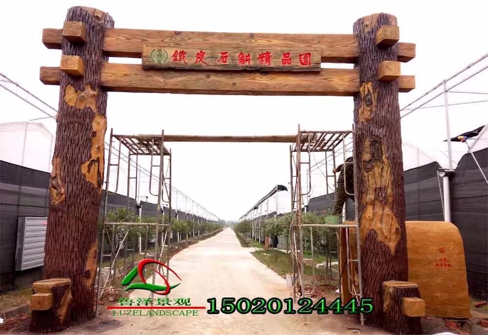 仿木造型大门2.jpg