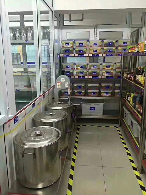 4D厨房2.jpg