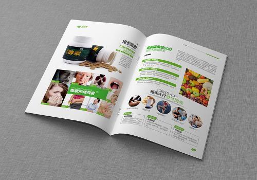 杂志印刷在印前输出前应留意哪些问题?_【重庆印刷公司】