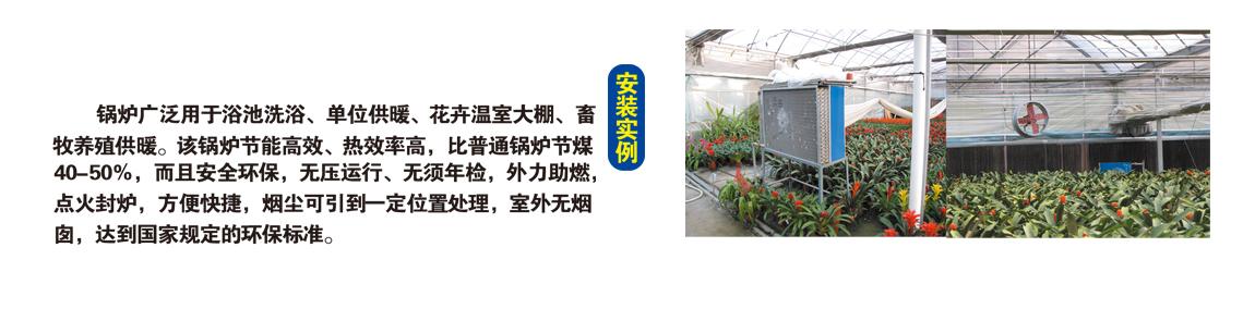 温室专用暖风机