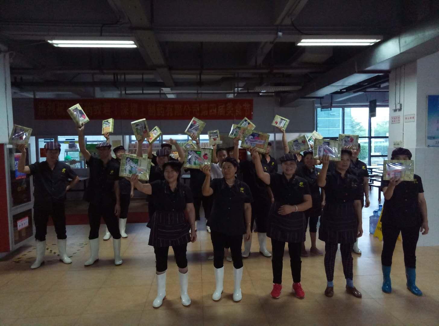 企业文化|企业文化-深圳市祥瑞餐饮管理有限公司