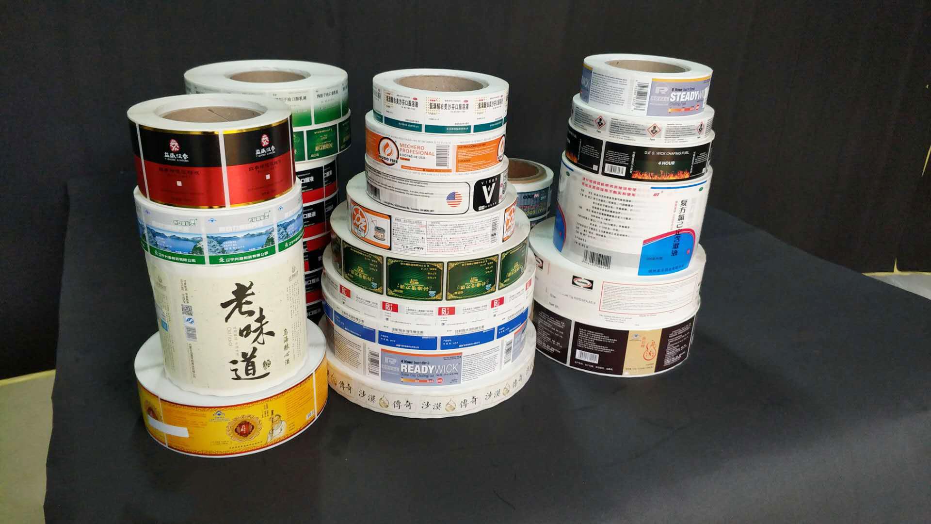 鸿运国际产品.jpg