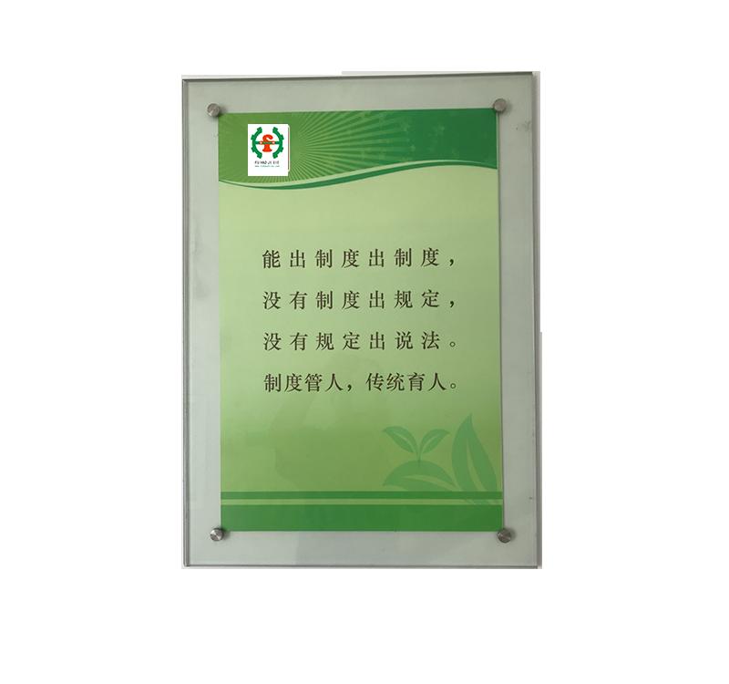 秒速时时彩网站|秒速时时彩网站-广州福浩机械设备有限公司