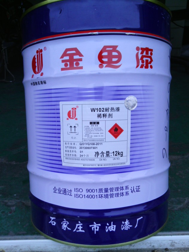 有机硅耐热漆(耐高温漆)100-800℃  耐热漆-北京华企光科贸有限公司