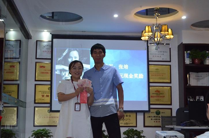 2018年中會議|公司新聞-鄧州波濤裝飾設計工程有限公司