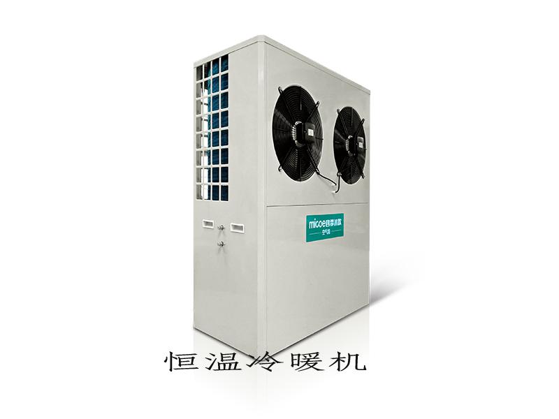 6P恒温冷暖机 - 副本.jpg