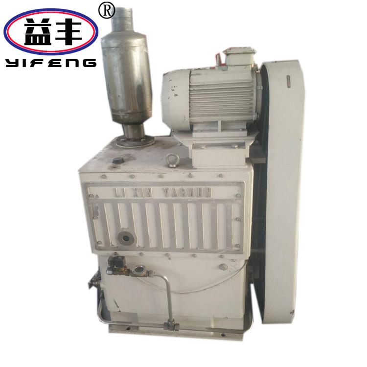 滑阀真空泵|滑阀真空泵-东光县益丰机械有限公司