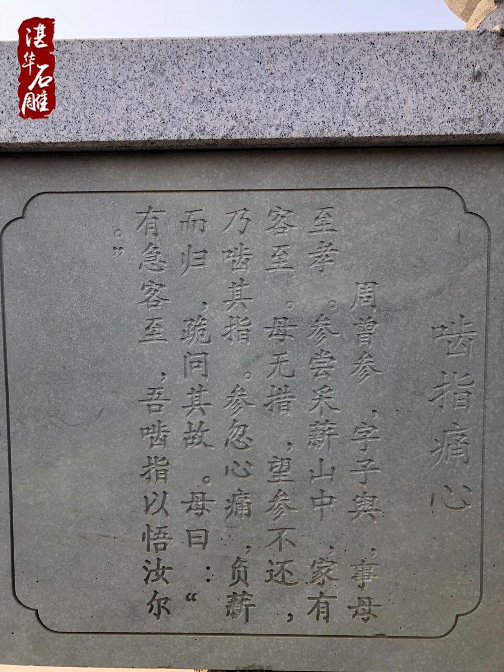 shidiaoqiao1.jpg