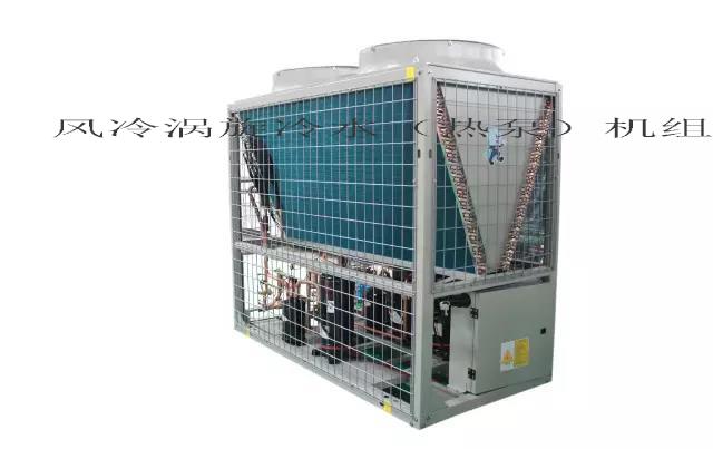 风冷涡旋式冷水(热泵)机组.jpg