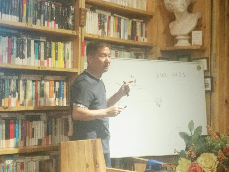 郑太虎讲座4.jpg