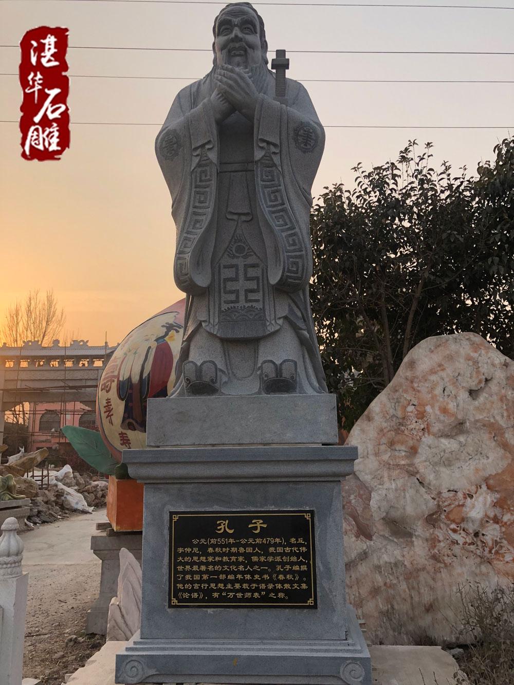 kongzishixiang1.jpg