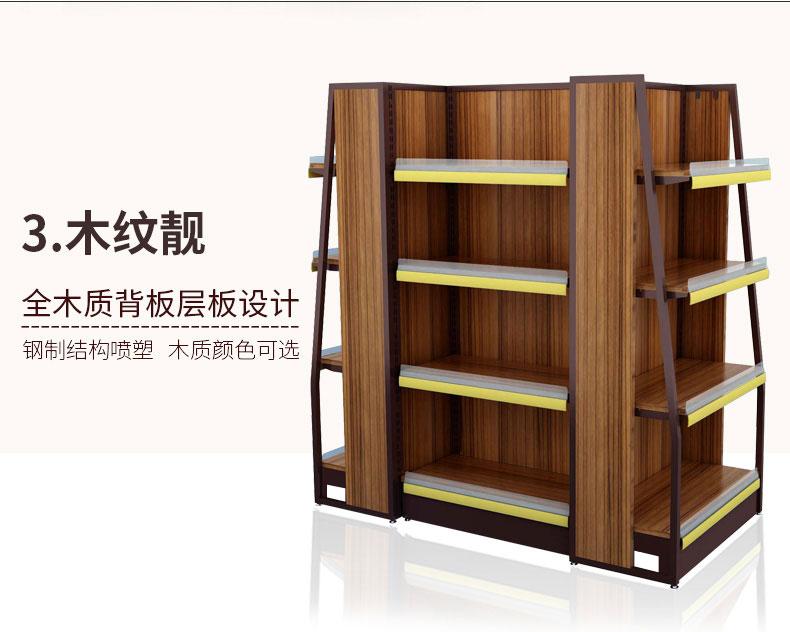 重庆钢木结构货架
