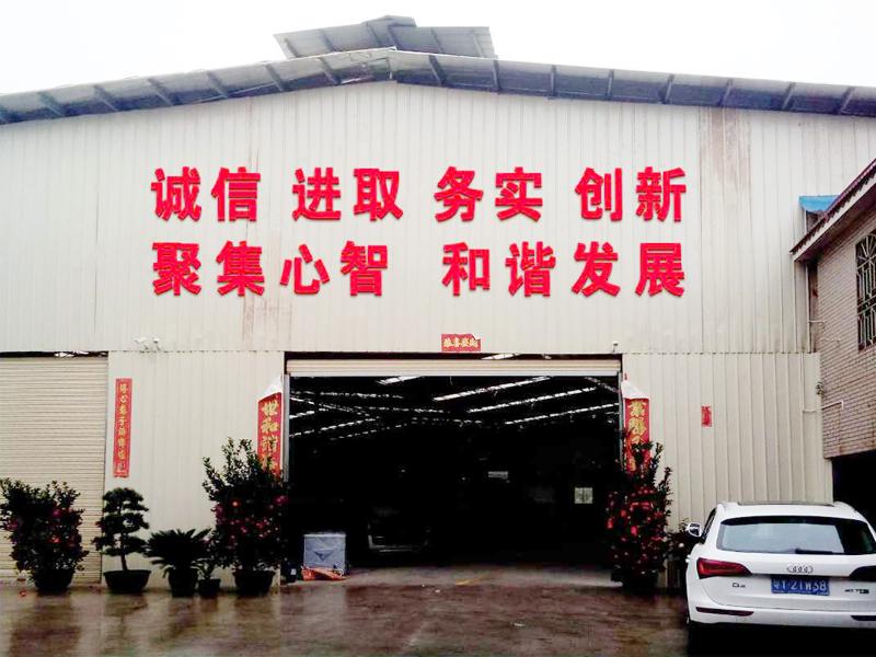 工业超声波清洗设备 超声波清洗设备厂家 前处理清洗线 大型超声波清洗机05.jpg
