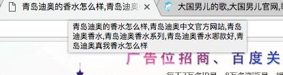 【官方说法】B2B领域细雨算法解读|行业动态-武汉华企在线信息技术有限公司