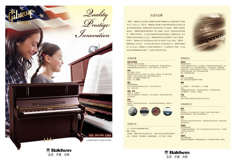 BP2-HPR.jpg