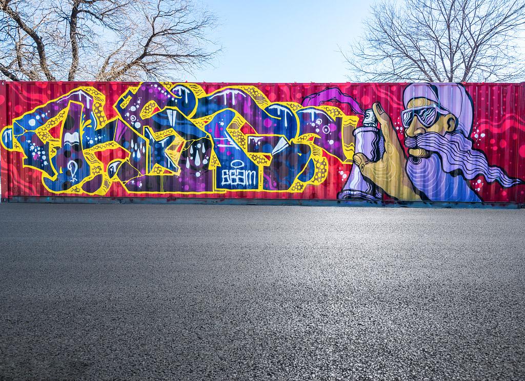 彩色墙面漆