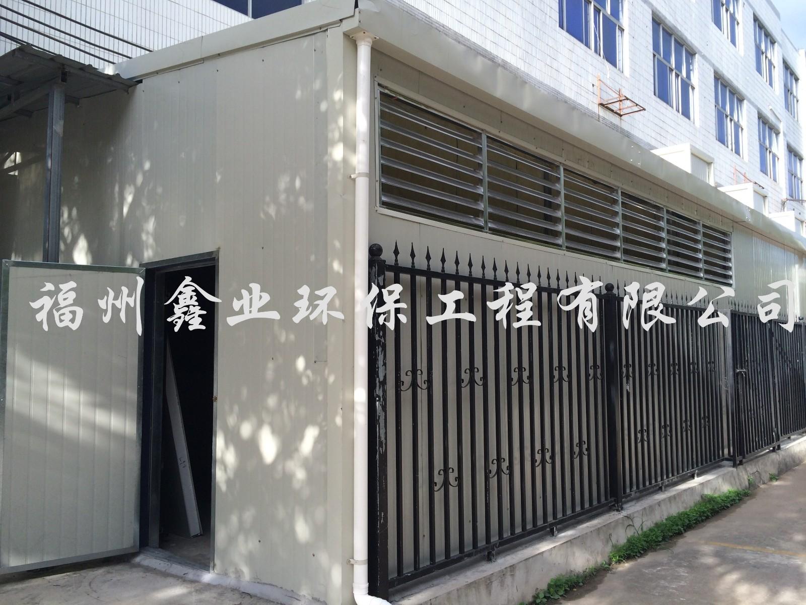 福日集團冷卻塔降噪|噪聲振動項目-福州鑫業環保工程有限公司