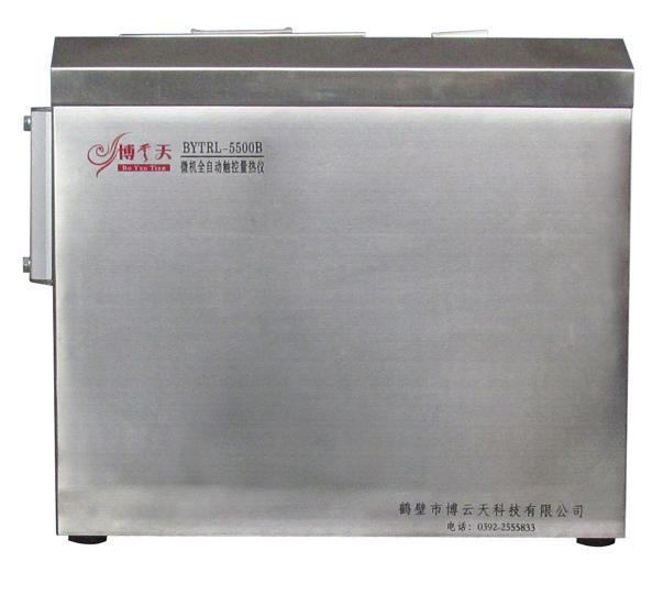 BYTRL-5500B微機全自動觸控量熱儀01.jpg
