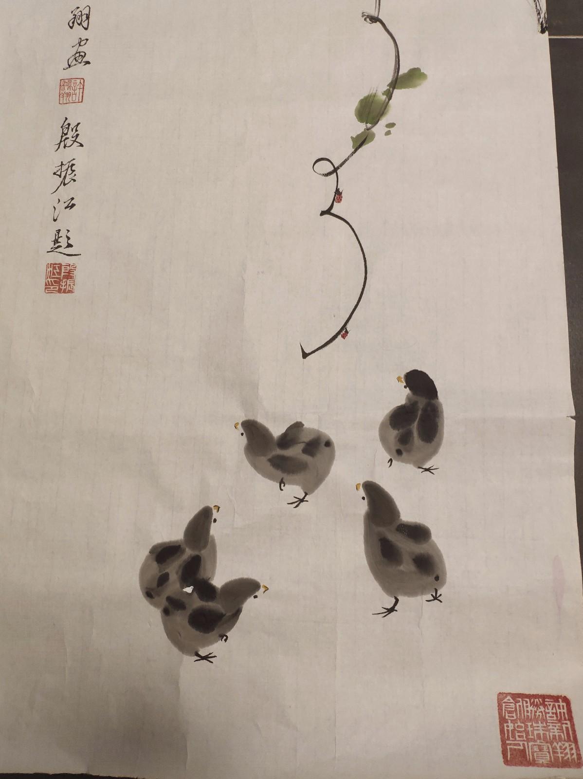 中国小画家