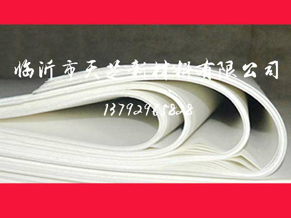 寿毯用隔热纸